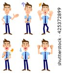 six types of gesture and facial ... | Shutterstock .eps vector #425372899