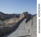 majestic great wall of china | Shutterstock . vector #425423044