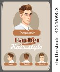 barber. haircut and hairstyle.... | Shutterstock .eps vector #425469853