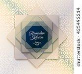vector illustration of ramadan | Shutterstock .eps vector #425493214