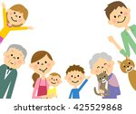 family | Shutterstock .eps vector #425529868