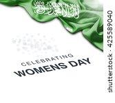 saudi arabia abstract waving... | Shutterstock . vector #425589040