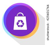bag. internet template. vector... | Shutterstock .eps vector #425601766