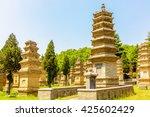 Memorial Pagodas That Were...