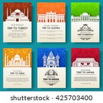 set of art ornamental travel... | Shutterstock .eps vector #425703400