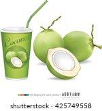 coconut water drink  green... | Shutterstock .eps vector #425749558