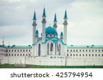 mosque in kazan | Shutterstock . vector #425794954