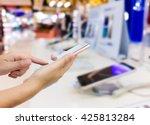girl use mobile phone  blur... | Shutterstock . vector #425813284