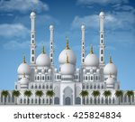 beautiful white mosque  in... | Shutterstock .eps vector #425824834