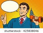 male drill tool | Shutterstock . vector #425838046
