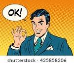 successful businessman okay...   Shutterstock . vector #425858206