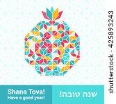 rosh hashana   jewish new year... | Shutterstock .eps vector #425893243