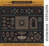 calligraphic design vintage... | Shutterstock .eps vector #425916346