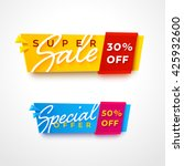 ecommerce bright vector banner. ... | Shutterstock .eps vector #425932600