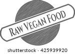 raw vegan food pencil draw | Shutterstock .eps vector #425939920