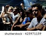 barcelona   jun 19  crowd dance ...   Shutterstock . vector #425971159