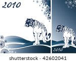 card | Shutterstock .eps vector #42602041