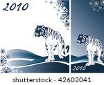 card | Shutterstock .eps vector #42602041