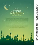 ramadan background with...