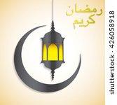 """ramadan kareem""  generous...   Shutterstock .eps vector #426058918"