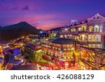 Night Scene Of Jioufen Village...