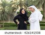 muslim man and woman   Shutterstock . vector #426141538