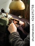 furrier. furrier at the factory ... | Shutterstock . vector #426191758
