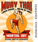 muay thai martial art poster... | Shutterstock .eps vector #426193453