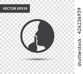 silence vector icon | Shutterstock .eps vector #426236959