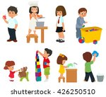 children help their parents... | Shutterstock .eps vector #426250510