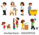children help their parents... | Shutterstock .eps vector #426250510