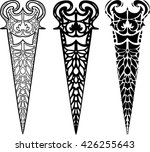 abstract ornamental vector... | Shutterstock .eps vector #426255643