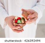 muslim people in ramadan   Shutterstock . vector #426392494
