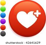 Heart Icon On Round Internet...