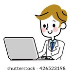 doctor and pc. | Shutterstock .eps vector #426523198