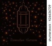 ramadan kareem celebration... | Shutterstock . vector #426636709