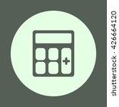calculator icon   calculator...