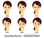 fitness woman set | Shutterstock .eps vector #426669364
