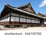 Kyoto  Japan   September 12 ...