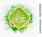 white arabic islamic... | Shutterstock .eps vector #426769000