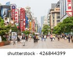 shanghai  china   on may 11 ... | Shutterstock . vector #426844399