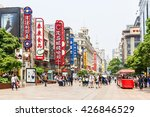 shanghai  china   on may 11 ... | Shutterstock . vector #426846529