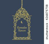 vector illustration of ramadan... | Shutterstock .eps vector #426875758