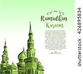 vector illustration of mosque... | Shutterstock .eps vector #426895834