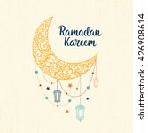 Ramadan Kareem Theme. Vector...