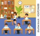 school lesson. school children... | Shutterstock .eps vector #426924688