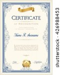 certificate of recognition... | Shutterstock .eps vector #426988453