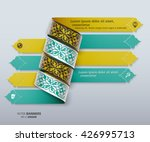 3d infographic banners with 4... | Shutterstock .eps vector #426995713