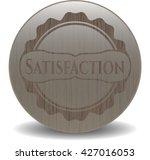 Satisfaction Retro Wooden Emblem