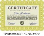 diploma. border  frame.... | Shutterstock .eps vector #427035970